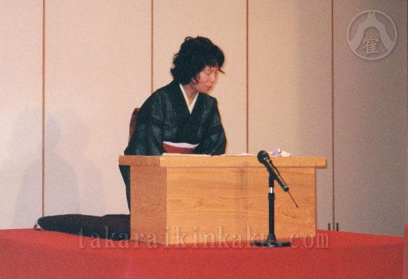 1998年 宝井講談修羅場塾発表会