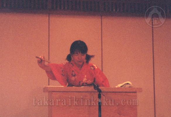 1999年 宝井講談修羅場塾発表会
