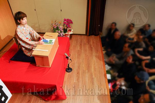 2010年 二ツ目昇進披露興行    撮影 森松夫