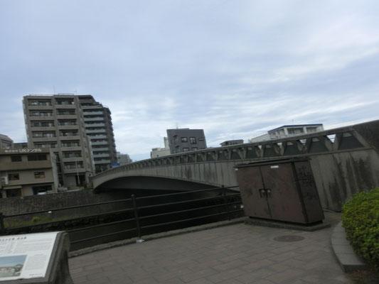 現代の西田橋
