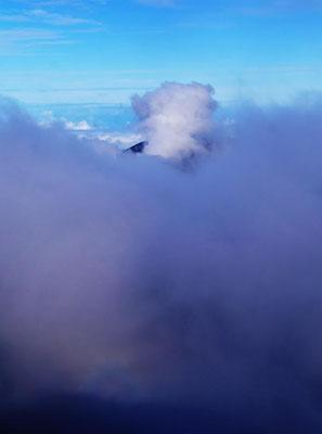 Brockengespenst, Haleakala