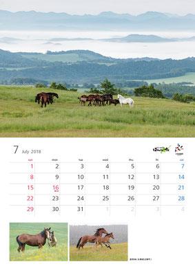 ばんえい競馬カレンダー7月