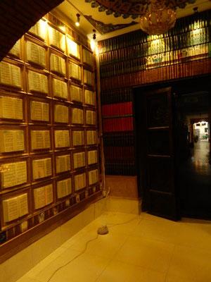 新しく NBFにできた書籍博物室