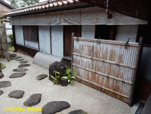 重要文化財の熊谷家