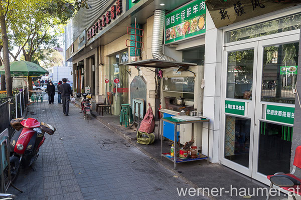 Peking Street Food