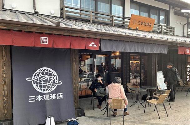 ミナカ小田原  三本珈琲店 50代一人旅