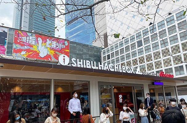 渋ハチ ボックス SHIBU HACHI BOX ブログ