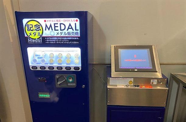 小田原城 記念メダル 50代一人旅