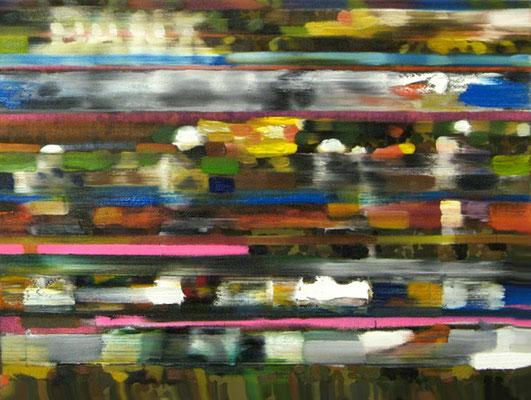 Bank, Öl auf Stoff, 60 x 80cm, 2013