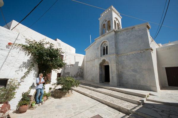 Seit 395 gehörte Naxos zum Oströmischen Reich. Im Mittelalter erhielt die Insel den Namen Naxia.