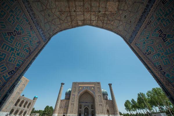 Die Ulugh Beg Madrasa war eine der angesehensten Universitäten im muslimischen Zentralasien des 15. Jahrhunderts.