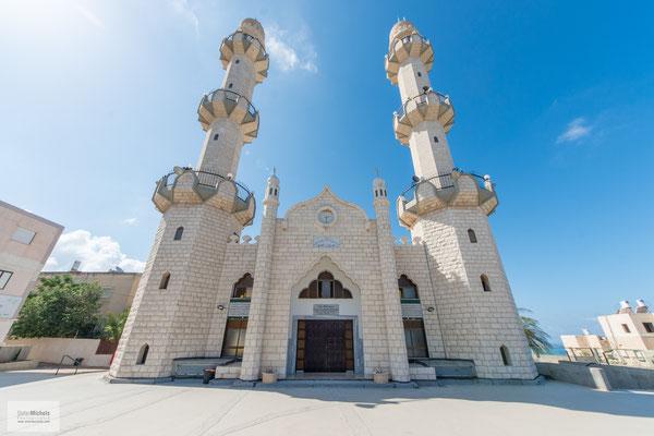 Die Ahmadiyya  ist eine islamische Sondergemeinschaft, die von Mirza Ghulam Ahmad in den 1880er Jahren in Britisch-Indien gegründet wurde.