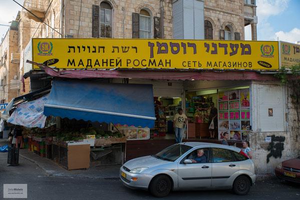 Haifa - im russischen Viertel der Stadt.