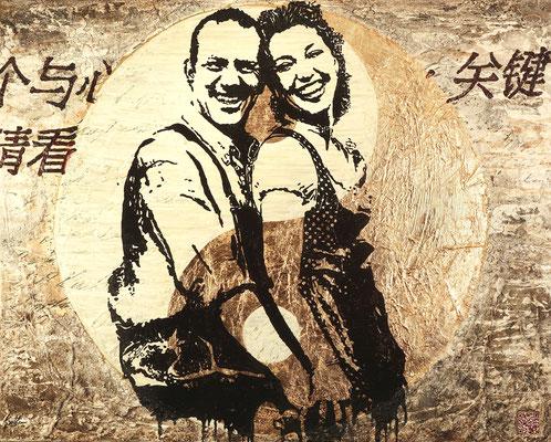 Gemeinsam, Mischtechnik auf Leinwand, 125x100 cm