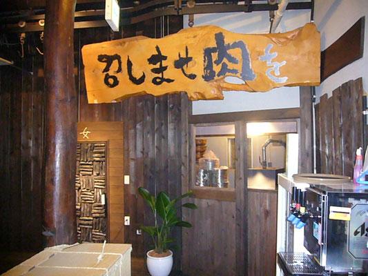 愛知県名古屋市 新規開業店舗の内装工事