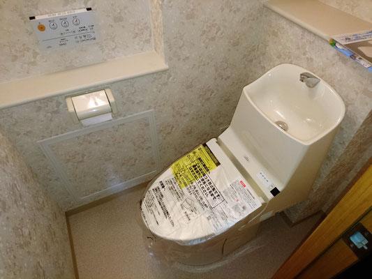 激安 トイレ取り換え 名古屋市