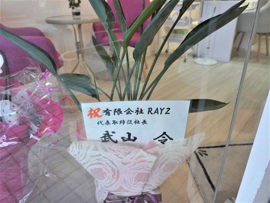 岐阜県岐阜市 ネイルサロン「AMULET」様の新店舗工事