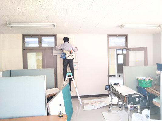 イクメンリフォームによる、名古屋大学大幸キャンパス改修工事中!