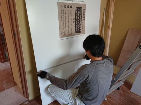 岐阜県大垣市のイクメンリフォームによる空き家の激安リフォーム