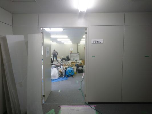保育園のリフォ-ム 名古屋市