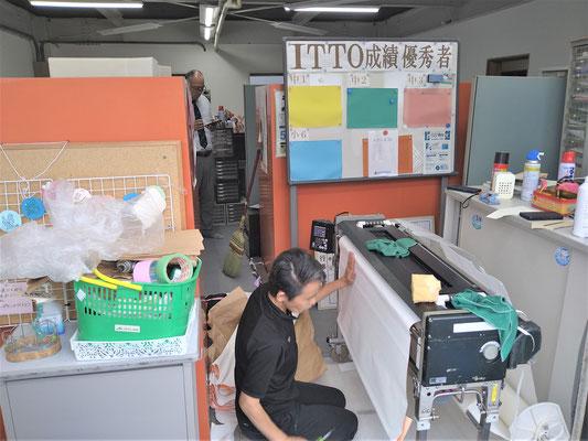 イクメンリフォームによる岐阜県岐阜市の学習塾の激安改装。リフォーム工事