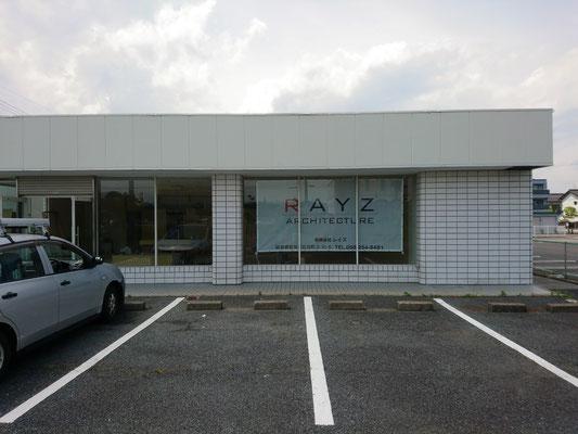 岐阜県羽島市 放課後デイサ-ビス