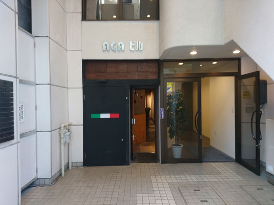 愛知県名古屋市 新規開業店舗工事