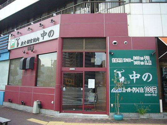名古屋市東区 新規開業店舗の改装工事
