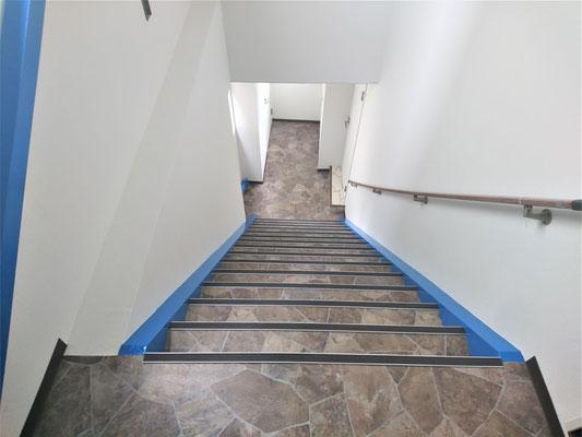 愛知県名古屋市 階段リフォーム