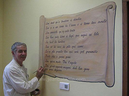 Trompe l'oeil parchemin avec lettres en Béarnais