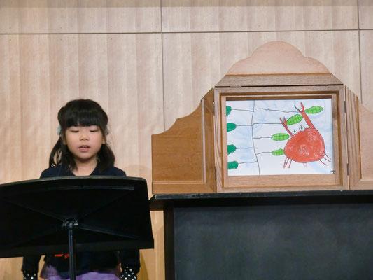 ジュニアの部大賞 上地ちづ子賞受賞