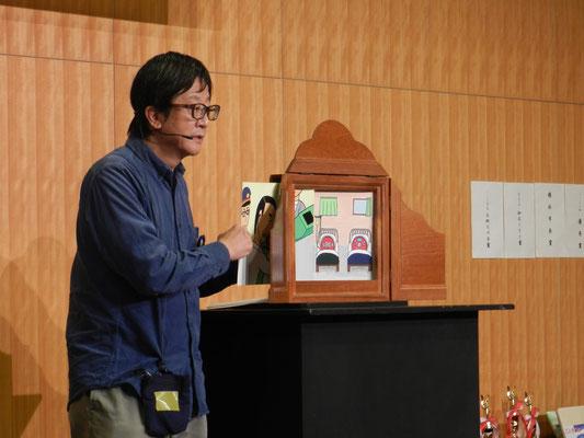 一般の部大賞 加太こうじ賞受賞