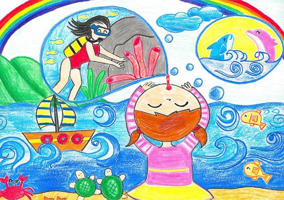 "Julie K., ""Hawaiian Bubbles"""