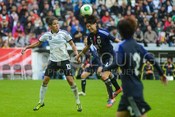 Freundschaftsspiel Deutschland - Japan in der Allianz Arena Muenchen; © Karsten Lauer