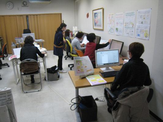 堺で人気のパソコン教室