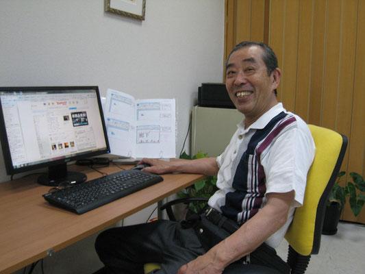 笑顔あふれるパソコン教室
