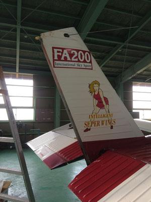主翼や尾翼の舵面はすべて外してしまいます。