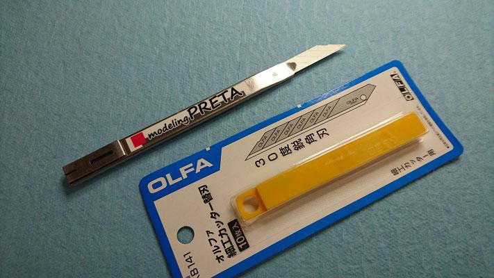 カッターナイフは30°のものをつかいます。