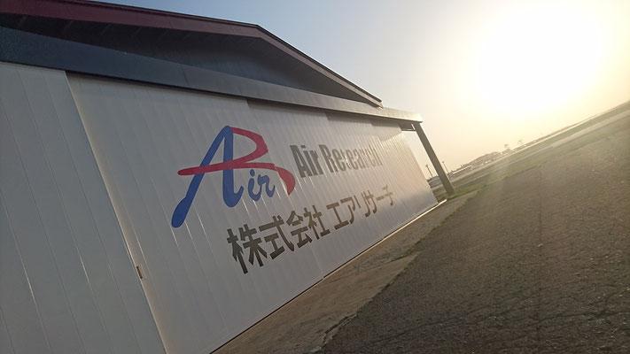 4日間の秋田出張が終了し帰宅しました。画像は、私が所属します秋田県の航空会社のハンガーです。私は模型のモデラー業の他、もう一つ仕事をもっていまして、秋田県にあります民間の航空会社に所属しております。