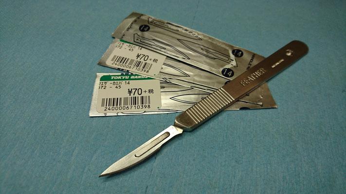 同じくカッターですが、外科医療用のメスは刃こぼれしないでシャープに切れてとても気に入っています。