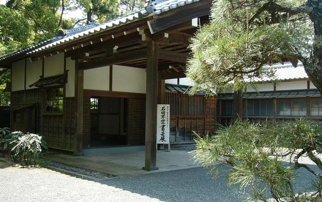 御車寄(みくるまよせ):当時の皇孫殿下(昭和天皇)のみ利用された主玄関