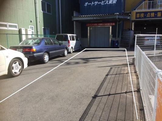 お客様 駐車スペース