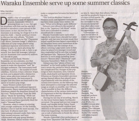 The Japan Times  2011