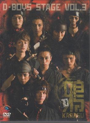 「D-BOYS STAGE VOL.3 鴉3」制作協力(Watanabe Entertainment)