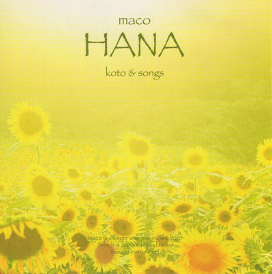 maco「HANA」(Studio J's Sounds)