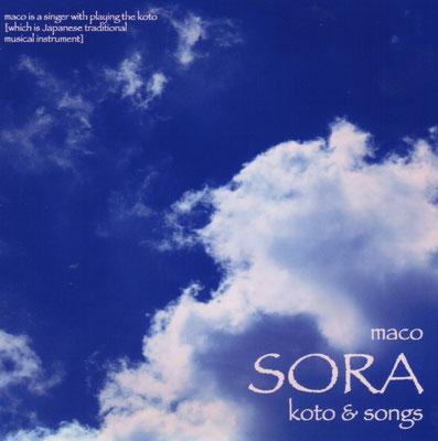 maco「 SORA」(Studio J's Sounds)