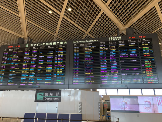 成田空港からフライト
