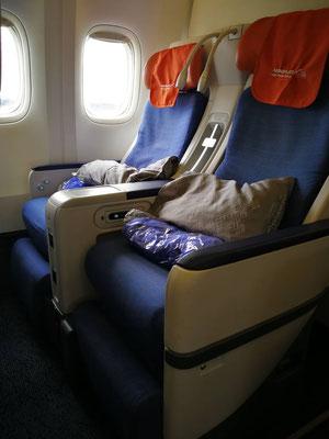 アエロフロート航空でモスクワトランジットでドイツへ