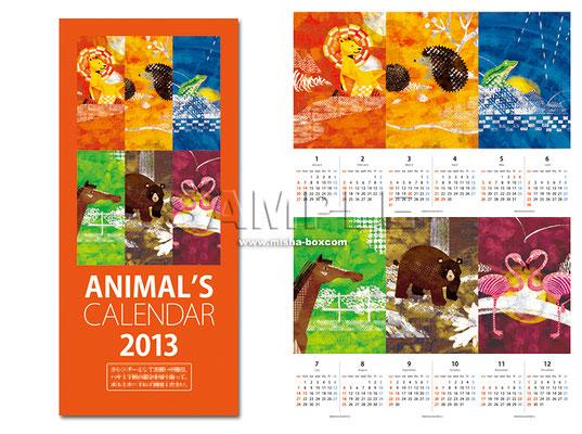 『イラストカレンダー アニマル赤 2013』