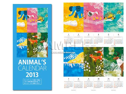 『イラストカレンダー アニマル青 2013』